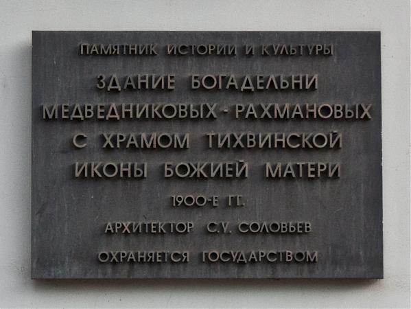 Городская больница 5 иркутск регистратура