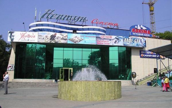 сайт кинотеатра нептун во владивостоке отличный вариант посмотреть