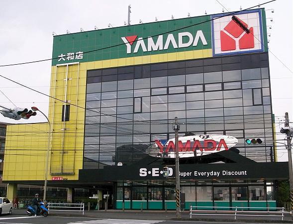 電機 yamada