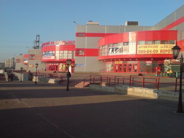 Торговый комплекс Митинский радиорынок  Москва