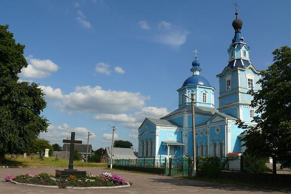 Владивостокская клиническая больница 2 отделения