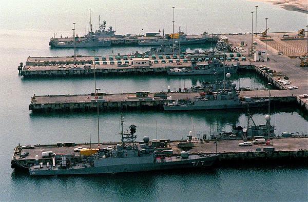 King Abdulaziz Naval Base Jubail Airport Military