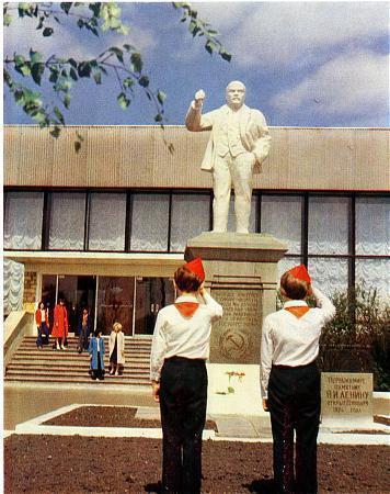 Image result for ногинск первый памятник ленину