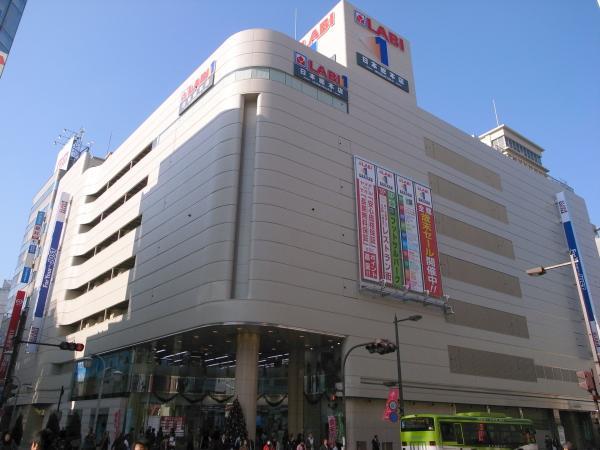 池袋のショッピングスポット ヤマダ電機LABI 池袋日本総本店