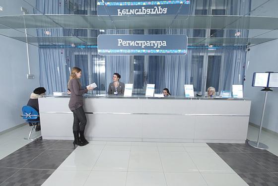 семейный доктор москва отзывы пациентов