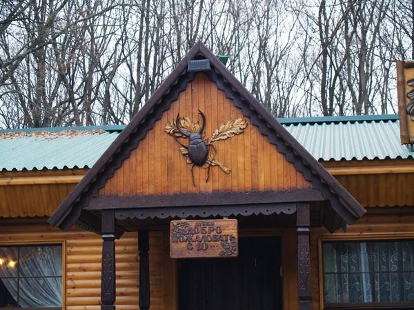 Городские поликлиники москвы юго-восточного округа москвы