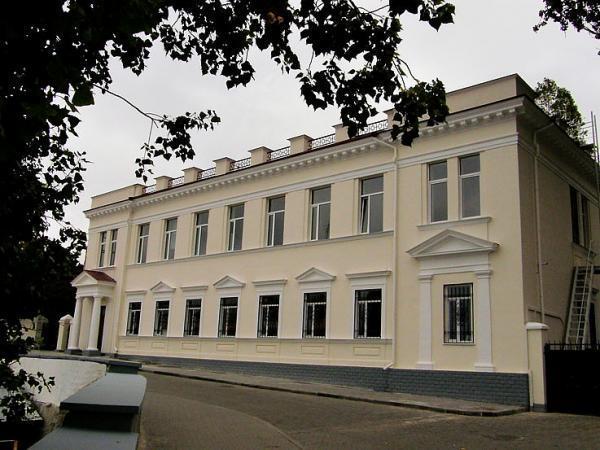 Городской гуманитарный университет