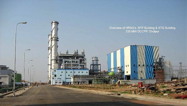 Dholpur Thermal Power Station Dholpur