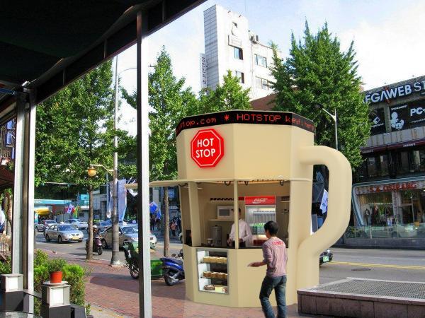 Hot Stop Coffee Amp Tea Kiosk New York City New York