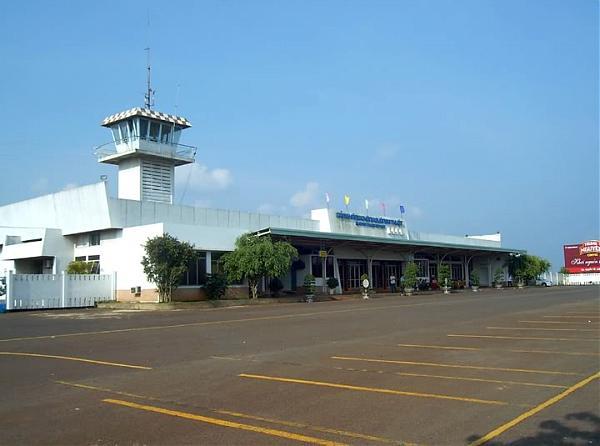 Vé máy bay  Tuy Hòa đi Buôn Ma Thuột
