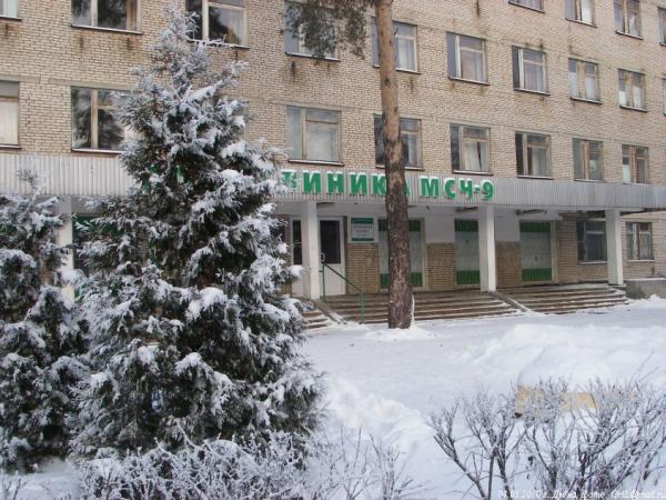 Детская больница новочеркасск на первомайской