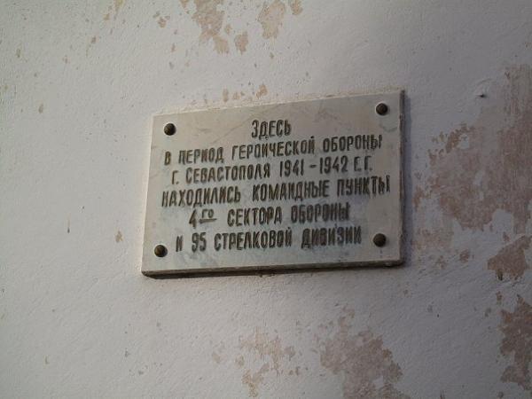 Http://wwwbellabsru/30-35/maps/map-sevastopol_1941-42_1gif