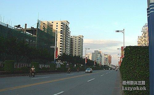 wuzhou men Domestic branches • beijing branch add:13 chaoyangmenbei dajie, dongcheng district, beijing 100010, pr china tel:010-68358266 fax:010-61128239.