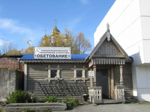 агенство знакомств петропавловск камчатский