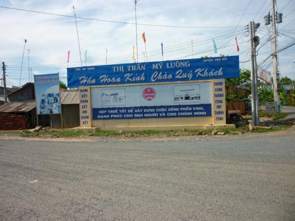 Huyen Phuoc Long Vietnam  city images : thị trấn Thêm thể loại