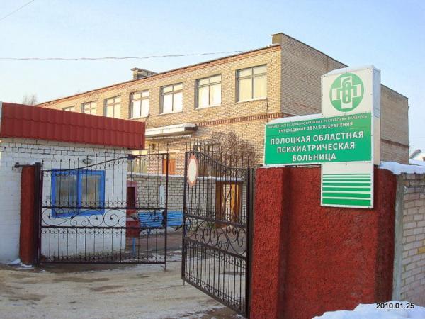 Улица свободы 3 поликлиника