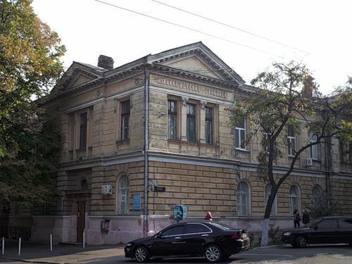 Киров поликлиника на волкова детская номер телефона