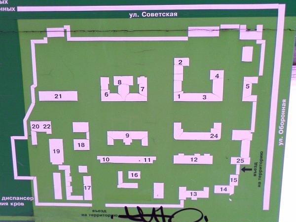 51 поликлиника москвы запись к врачу