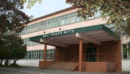 Больница рядом с метро щукинская