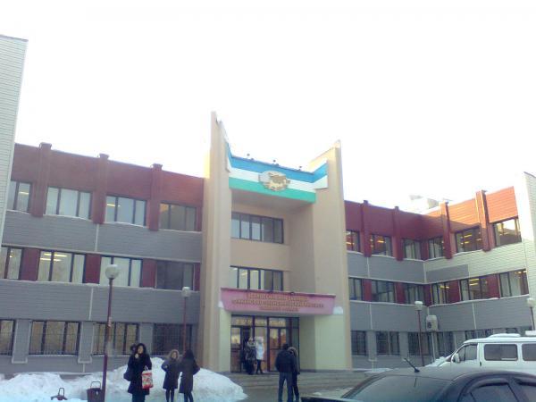 Университет при правительстве рф уфа