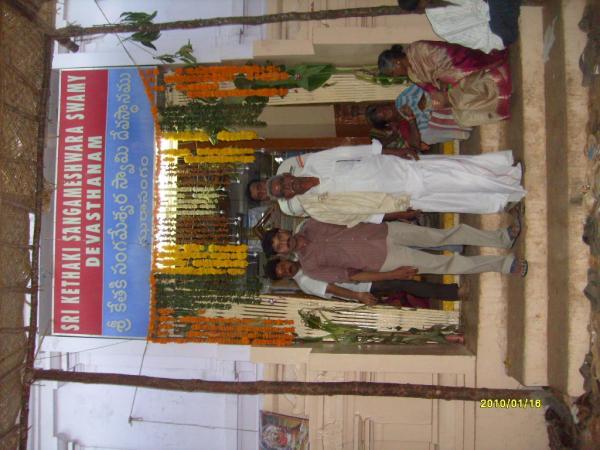 Sri Kethaki Sangameswara Swamy Temple Jhara Sangam