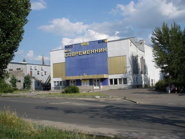 Кино северодонецк современник афиша билеты на концерт атл