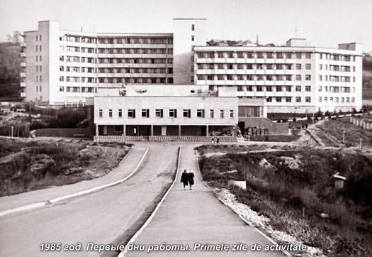 Cahul Moldova  City new picture : Sanatoriul