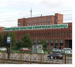 Южно-сахалинская городская больница ф.с. анкудинова