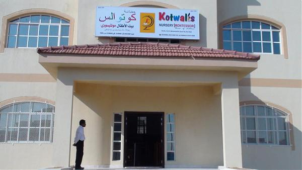 Kotwals Nursery Montessori House Of Children Abu Dhabi