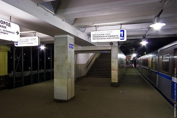 собой работа метро пионерская москва безнадежный случай