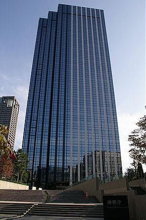 合同庁舎(大阪高等検察庁、大阪...