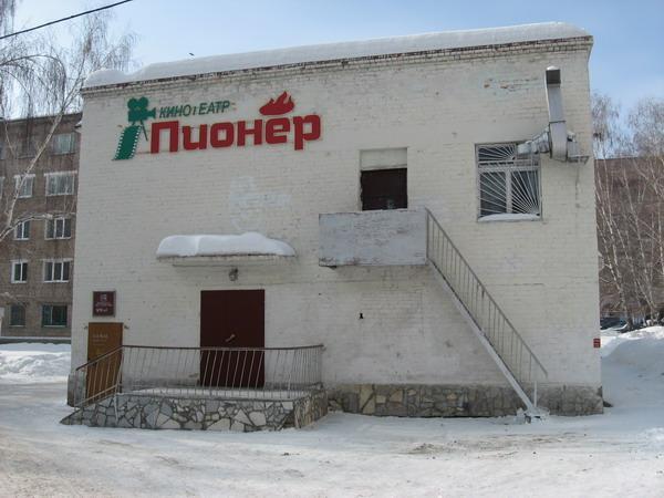 Кинотеатр «Мираж Синема в ТЦ