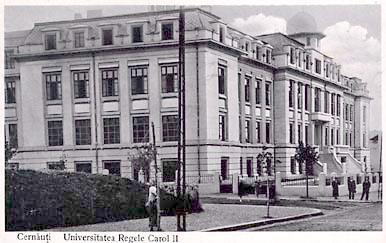 Хімічний та біологічний факультети