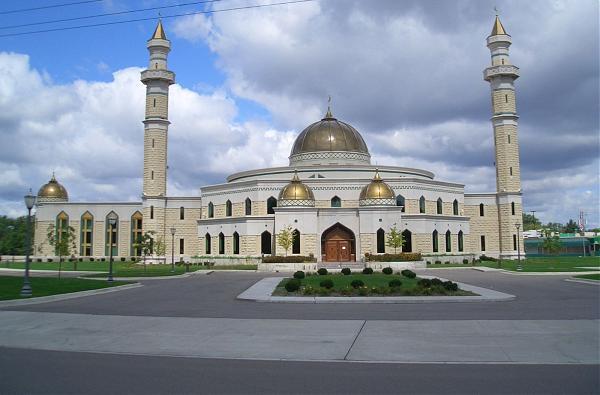 Znalezione obrazy dla zapytania Islamic American Center