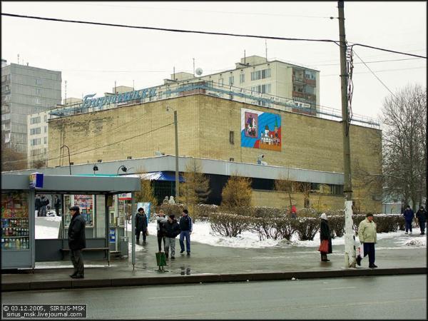 859 постановление москвы: