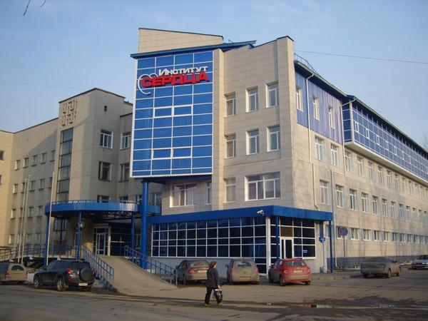 Гбуз рм республиканская клиническая больница саранск