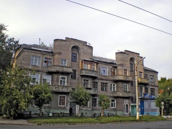 Медицинский центр на комарова челябинск