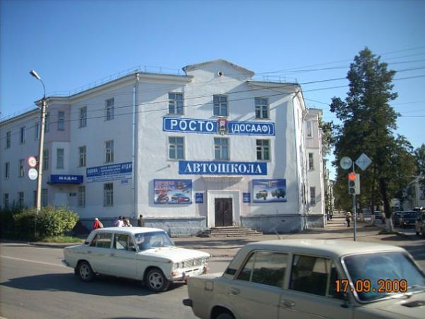Автошкола 1 в георгиевске на октябрьская