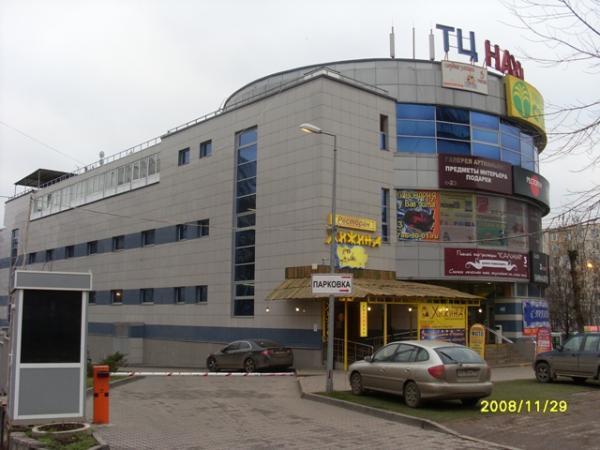 Усть-илимск фотографии, фотографии города усть-илимск