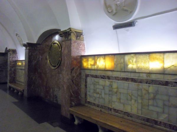 Картинки по запросу москва станция «Динамо»