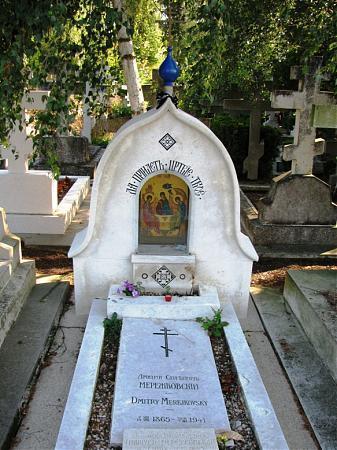 cimetière russe de sainte geneviève des bois