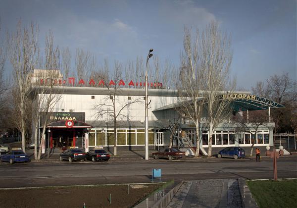 Фото Бишкека Казино больше