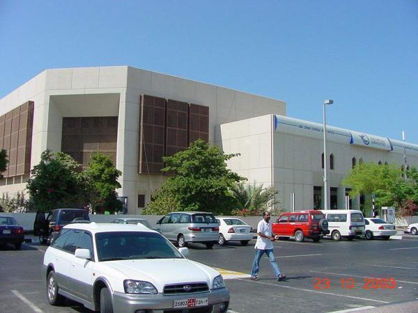 Abu dhabi central post office abu dhabi - Office tourisme abu dhabi ...
