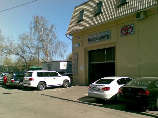 Сервисный центр тойота фото