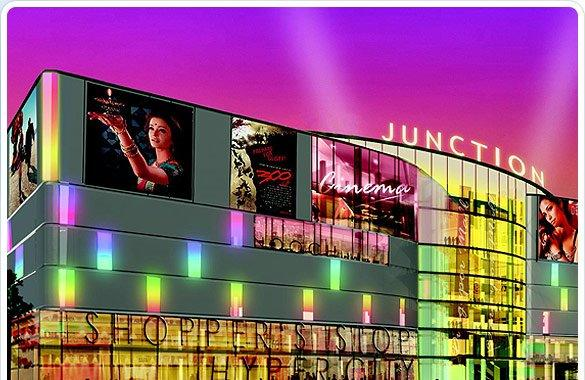 Junction Mall Durgapur