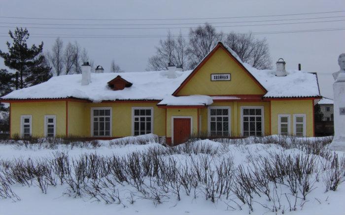 Посёлок районный центр