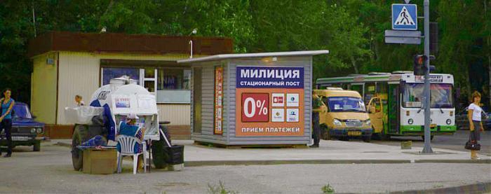 автостанция Добавить категорию: wikimapia.org/6014634/ru/Автовокзал