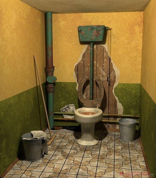 ваш ходить в общественный туалет сон Чемпионат России гандболу