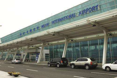 Muan-gun South Korea  city photos gallery : ... South Korea,Muan International Airport South Korea accommodation