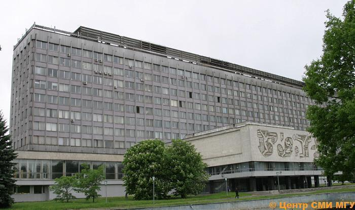 (гуманитарный) корпус МГУ
